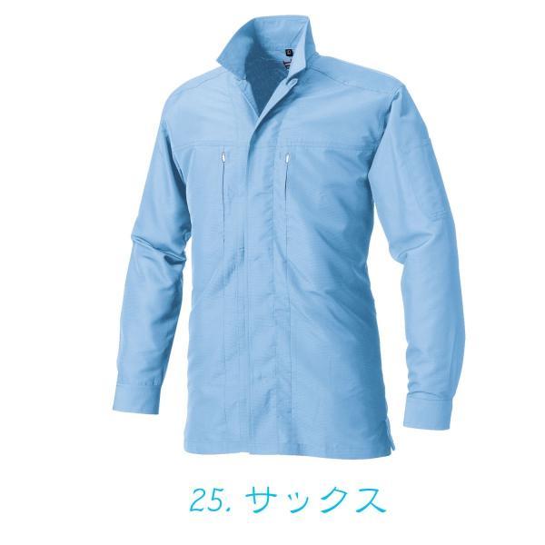 HOOH 独自織 涼感素材シャツ 3901|tobiwarabiueda|07