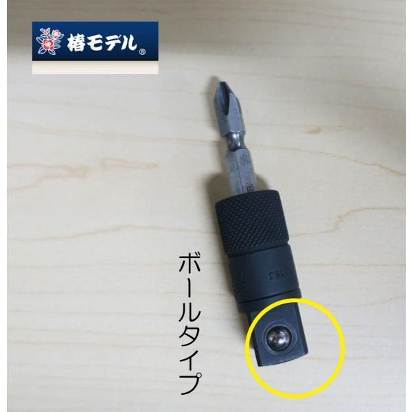 椿モデル ビット差替アダプター ハンドソケット対応|tobiwarabiueda|03