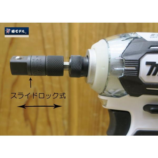 椿モデル ビット差替アダプター ハンドソケット対応|tobiwarabiueda|04