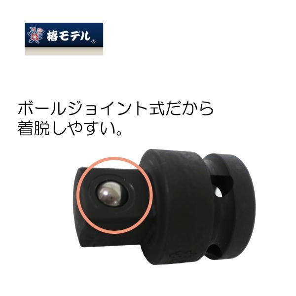椿モデル クイックアダプター(インパクトレンチ用)|tobiwarabiueda|03