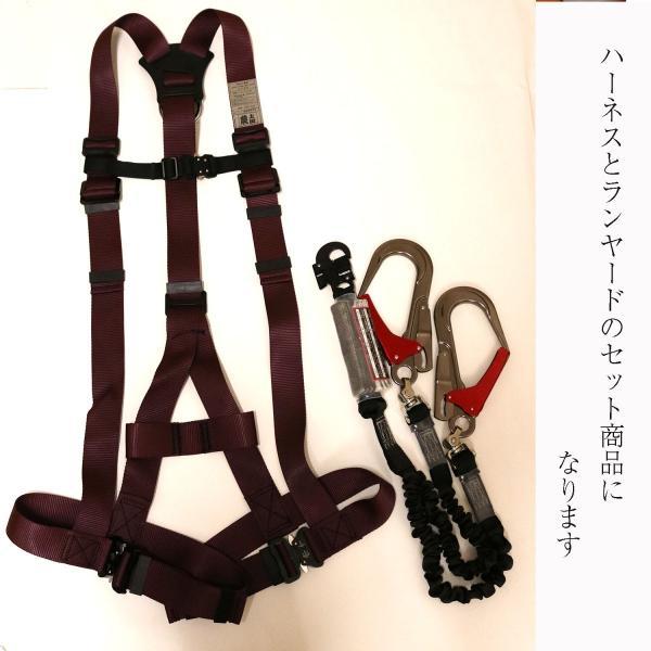 椿モデル 蕨上田オリジナルフルハーネスとダブルランヤードのセット|tobiwarabiueda|02