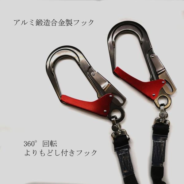 椿モデル 蕨上田オリジナルフルハーネスとダブルランヤードのセット|tobiwarabiueda|14