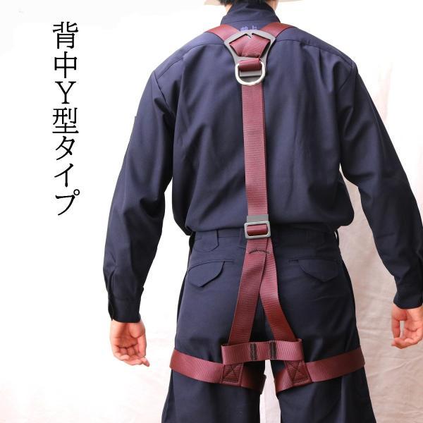 椿モデル 蕨上田オリジナルフルハーネスとダブルランヤードのセット|tobiwarabiueda|04