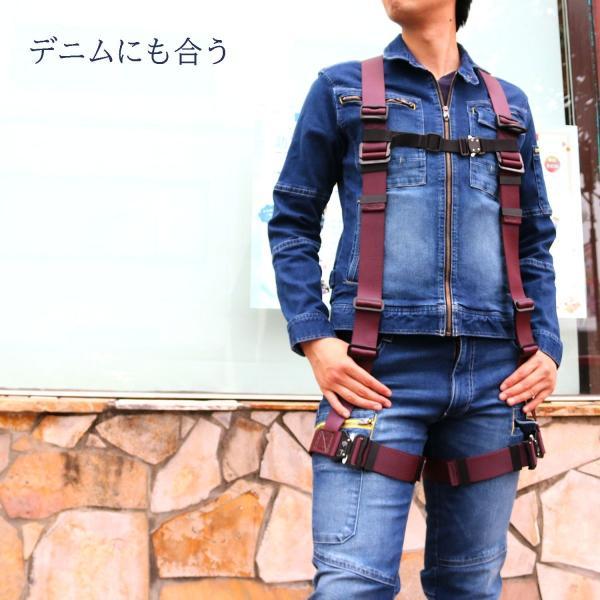 椿モデル 蕨上田オリジナルフルハーネスとダブルランヤードのセット|tobiwarabiueda|06