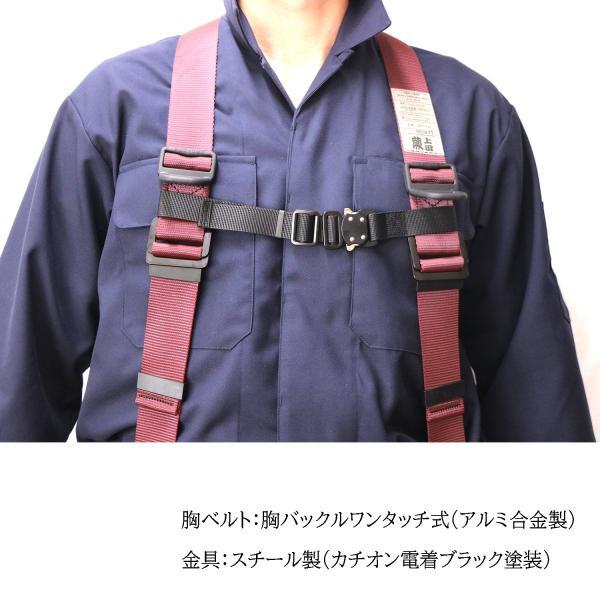 椿モデル 蕨上田オリジナルフルハーネスとダブルランヤードのセット|tobiwarabiueda|08