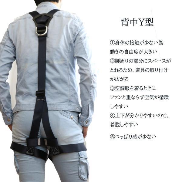 椿モデル 蕨上田オリジナル2nd フルハーネス 紺碧 (ベルト通しつき) tobiwarabiueda 04
