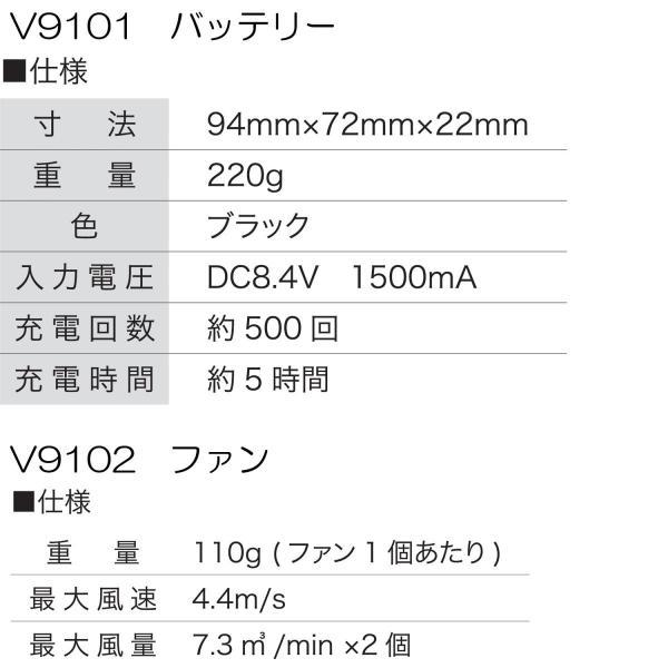 空調服 モスグリーン色 フルセット バッテリー・ファン付き  鳳皇V8304 長袖立ち襟ブルゾン ポリエステル100% tobiwarabiueda 14