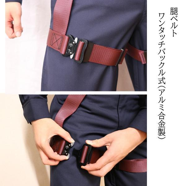 椿モデル 蕨上田オリジナルフルハーネスと椿モデルダブルランヤードのセット|tobiwarabiueda|10