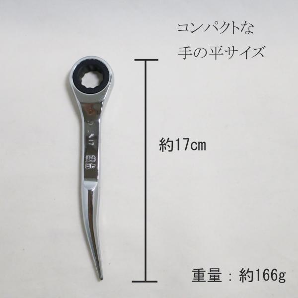 【蕨上田】シノ付きギアレンチ|tobiwarabiueda|03