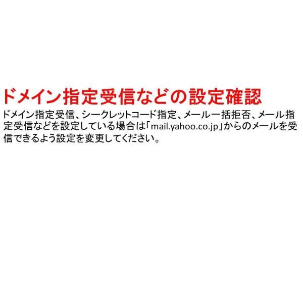 【※日時指定不可】東武動物公園にももクロが登場するんだZ記念乗車券|tobu-market|04