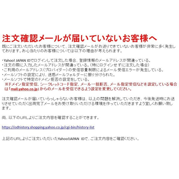 【※日時指定不可】東武動物公園にももクロが登場するんだZ記念乗車券|tobu-market|05