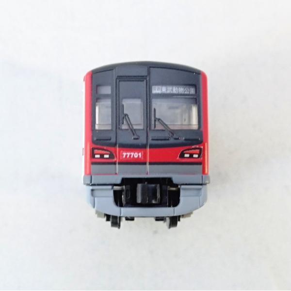 Bトレインショーティー東武鉄道70000系(2両セット)|tobu-market|04