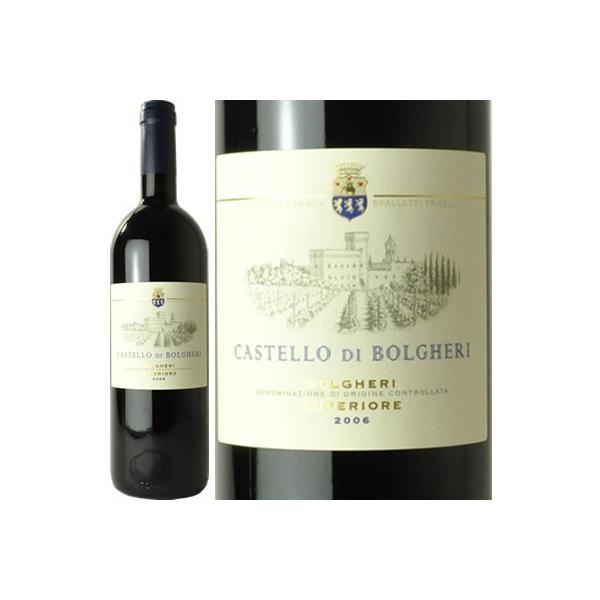 カステッロ・ディ・ボルゲリ[2012] 赤ワイン フルボディ 750ml イタリア トスカーナ州 DOCボルゲリ ・スーペリオーレ CASTELLO DI BOLGHERI 2012