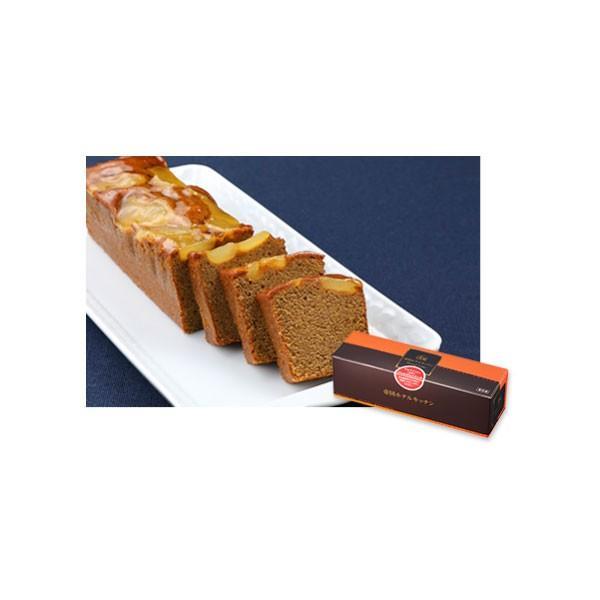 帝国ホテルキッチンアールグレイとりんごのケーキ275g T8