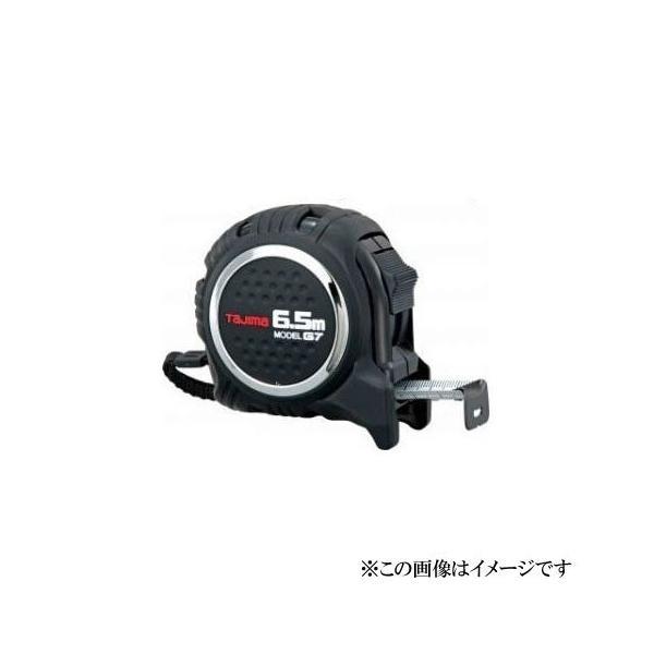タジマ G7ロック25 6.5m (メートル目盛)  G7L2565(TJMデザイン TAJIMA メジャー 巻尺 巻き尺 スケール コンベックス コンベ)