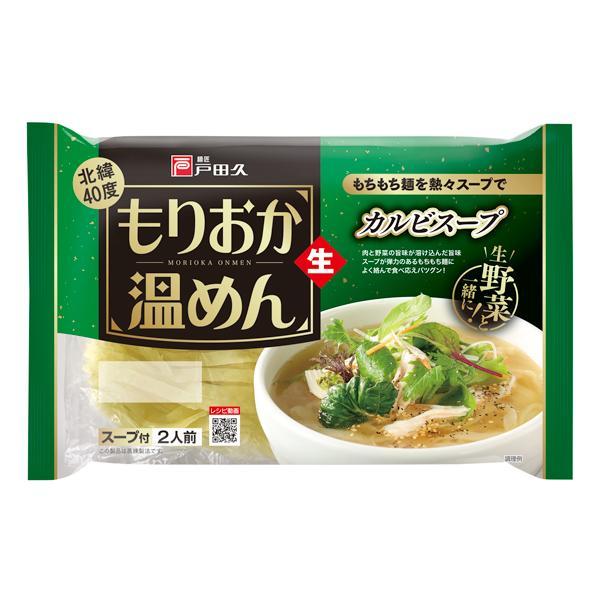 盛岡温めんカルビスープ2食10袋
