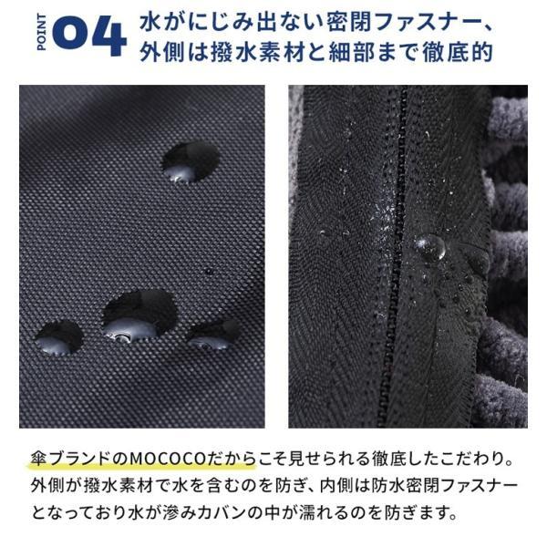 特別キャンペーン中!折りたたみ傘  折り畳み傘 ケース 傘カバー 吸水 マイクロファイバー 傘カバー MOCOCO 軽量 コンパクト 34cm|todaysstore|06