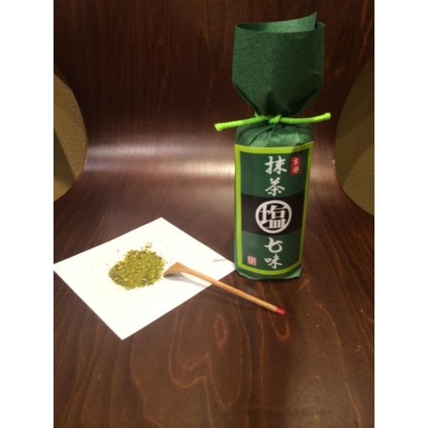 祇園味幸 抹茶塩七味(ビン)|togetsukyo|02