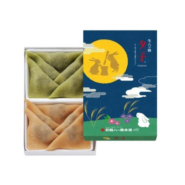 井筒の生八ツ橋 お月見夕子 (ニッキ5個、抹茶5個)10個入り 京都名産 お土産