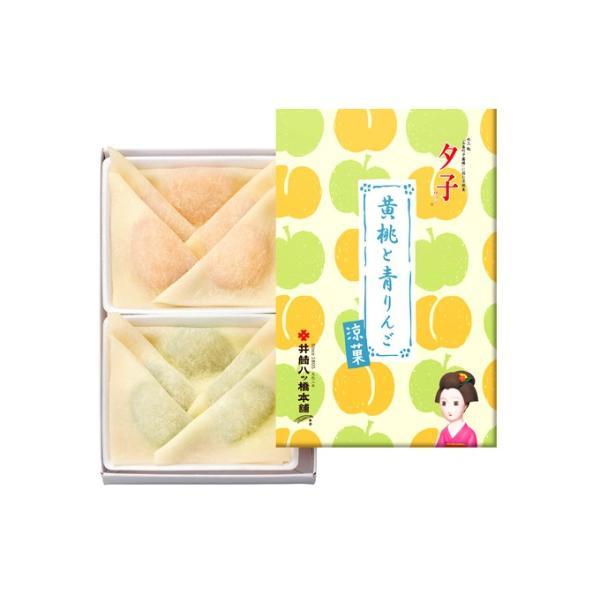 季節限定 井筒の生八ツ橋 夕子 黄桃と青りんご(10個入り) 京都名産 お土産