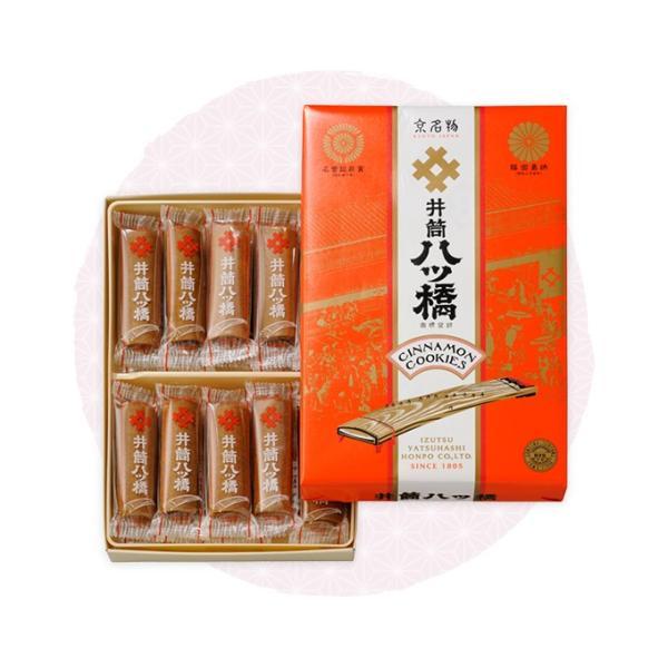 京名物 井筒八ッ橋 化粧箱入 3枚×20包(60枚) 京都名産 お土産