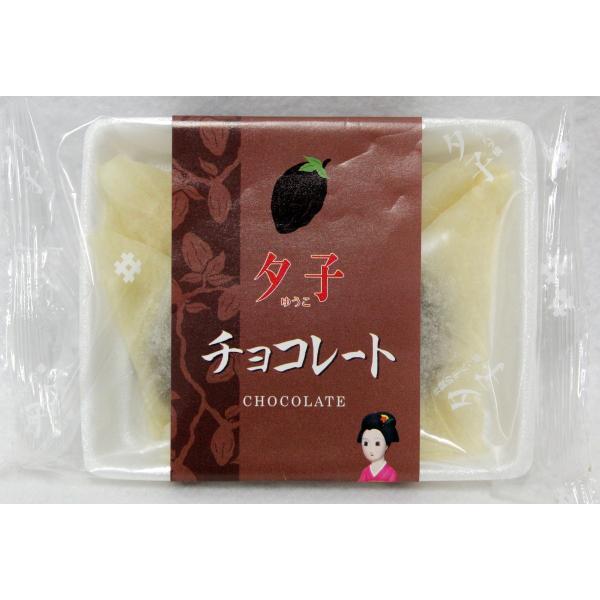 井筒の生八ツ橋 夕子 ミニパック5個入 チョコレート