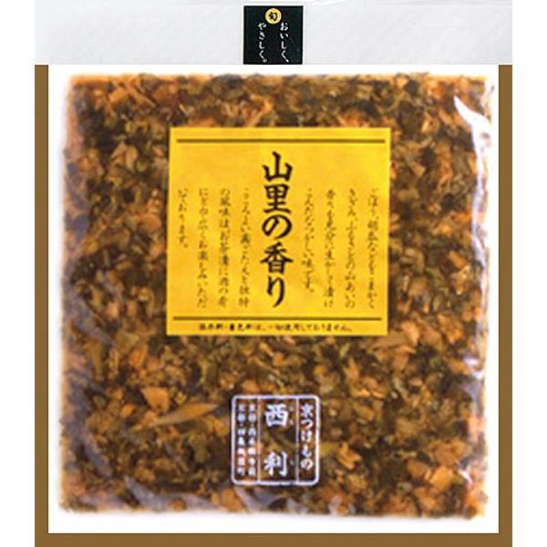 西利 山里の香り 125g 京都名産 お土産