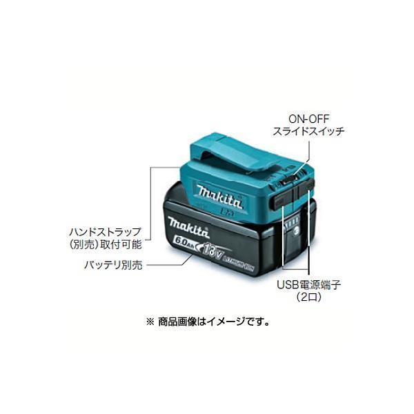 マキタ USBアダプタ ADP05