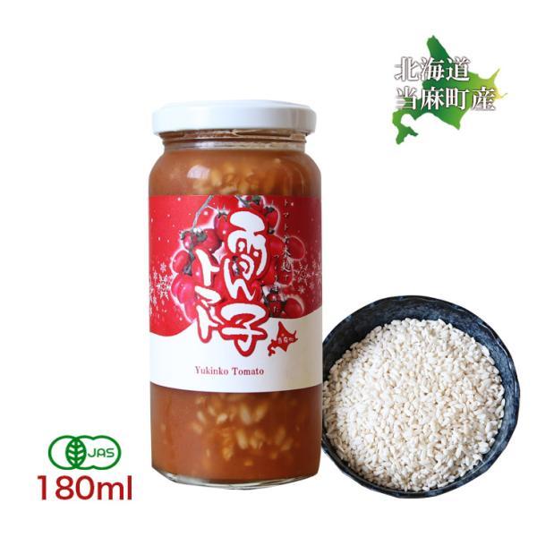 有機JAS 雪ん子トマト 150ml 北海道 トマトジュース 米麹 甘酒  ミックス 祝い  ギフト 母の日 トマト ジュース 取り寄せ 国産 tohma-greenlife