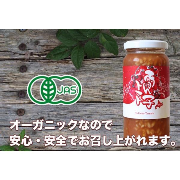有機JAS 雪ん子トマト 150ml 北海道 トマトジュース 米麹 甘酒  ミックス 祝い  ギフト 母の日 トマト ジュース 取り寄せ 国産 tohma-greenlife 12