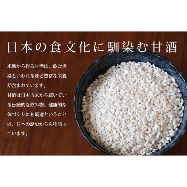 お中元 ギフトセット 有機JAS  有機栽培米使用 甘酒 米麹 純米造 吟醸200ml×3本  当麻とジュースと私と大地 180ml×3本 北海道 当麻  プレゼント  祝い|tohma-greenlife|04