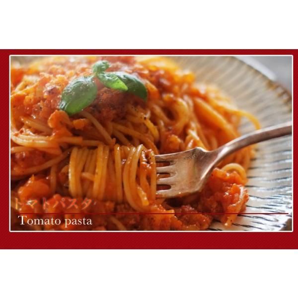 有機JAS トマトジュース  北海道 当麻 シシリアンルージュ(無塩) 180ml 祝い 母の日 父の日 ギフト 贈り物 トマト ジュース 野菜ジュース ヘルシー|tohma-greenlife|11