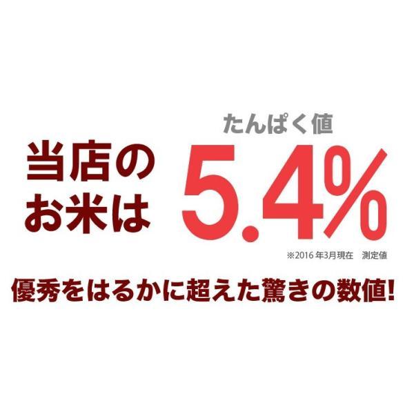 北海道米 新米 お米 当麻 30年度米 とっときドリーム (特別栽培 ゆめぴりか 100%) 10kg お米 米 プレゼント ギフト 祝い  ギフト 母の日|tohma-greenlife|06