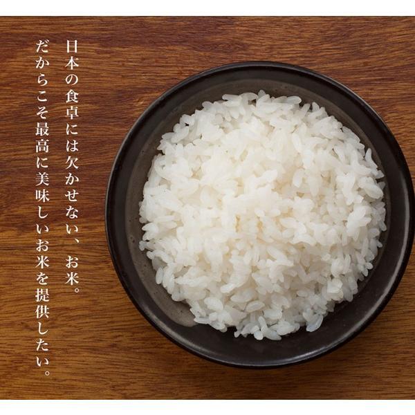 北海道米 令和元年産 安心 安全 有機米 お米 当麻  有機JAS とっとき 純子 (有機栽培 ゆめぴりか 100%) 10kg 米  有機栽培米 オーガニック 北海道|tohma-greenlife|07