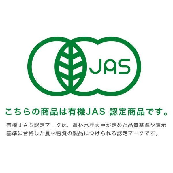 北海道米 令和元年産 安心 安全 有機米 お米 当麻  有機JAS とっとき 純子 (有機栽培 ゆめぴりか 100%) 5kg 米 有機栽培米 オーガニック 北海道|tohma-greenlife|02