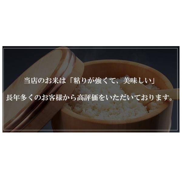 北海道米 令和元年産 安心 安全 有機米 お米 当麻  有機JAS とっとき 純子 (有機栽培 ゆめぴりか 100%) 5kg 米 有機栽培米 オーガニック 北海道|tohma-greenlife|06
