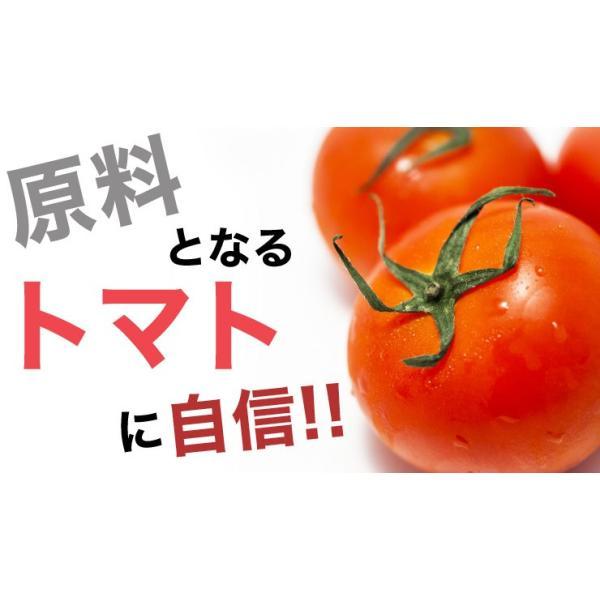 寒中見舞い ギフトセット トマトジュース 北海道 当麻  シシリアンルージュのジュースピューレ(無塩)180ml×4本+(有塩)720ml1本 祝い 国産 ギフト|tohma-greenlife|06