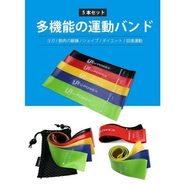 エクササイズ ゴムチューブ トレーニング ダイエット 5本セット ヨガ トレーニングチューブ ストレッチゴム フィットネスチューブ  体幹トレーニング|tohostore|02