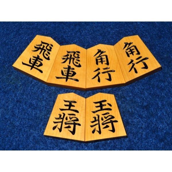 将棋駒 竹風作昇龍島黄楊柾目彫将棋駒 新品/桐製平箱付(KS643)
