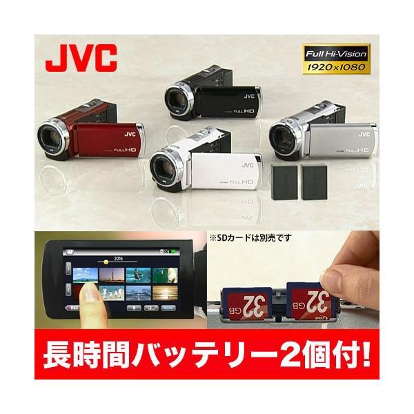 ビデオカメラ JVC フルハイビジョンムービー ビクター Everio GZ-HM199 長時間バッテリー2個&AVケーブル付 tokado-tv