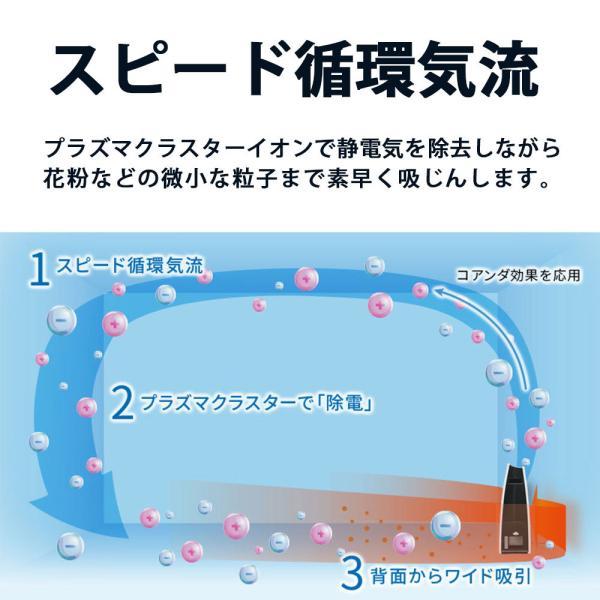 シャープ 空気清浄機 加湿空気清浄機 KC-30T5|tokado-tv|03