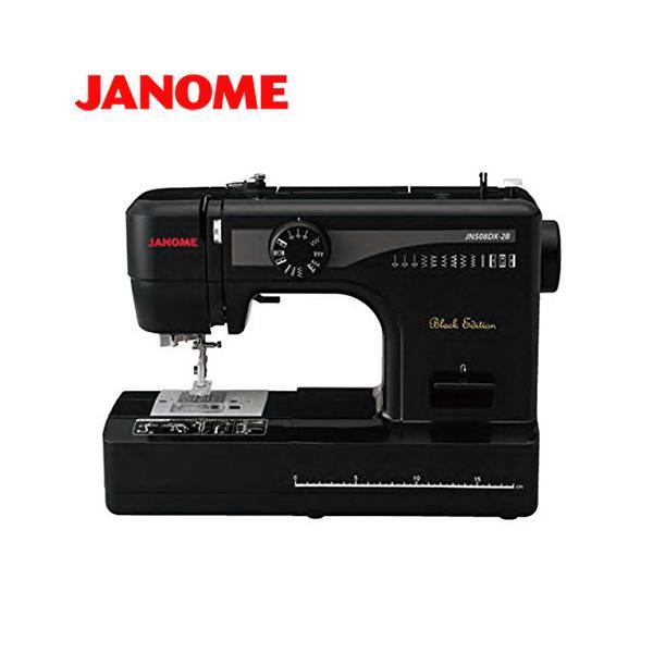  ジャノメ 電動ミシン JN508DX-2B