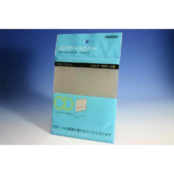 (サプライ) ナガオカ製 CD Pケースカバー 30枚入り