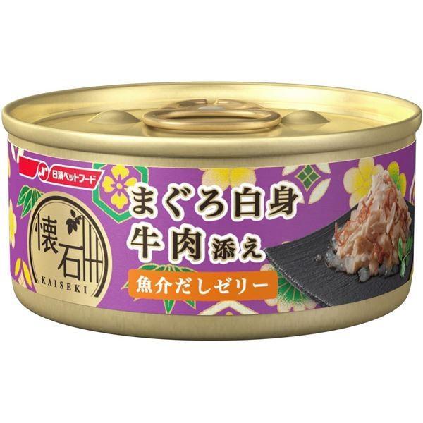 スーパーSALE セール期間限定 懐石缶KC2ゼリーまぐろ牛肉60g 猫用 フード 予約販売品