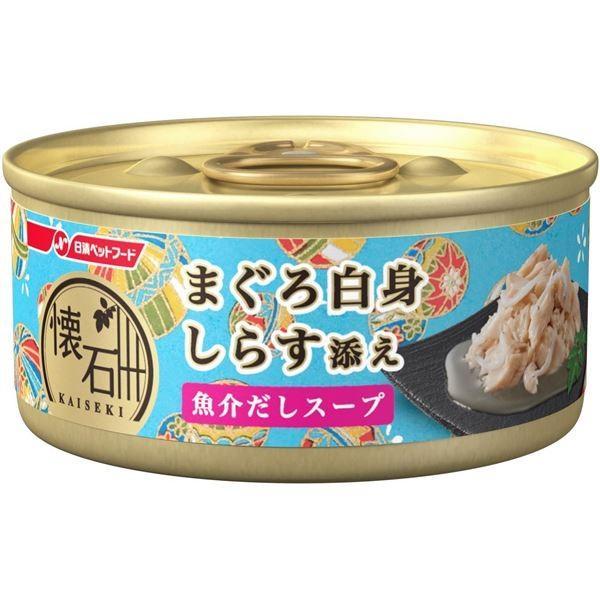 <title>懐石缶KC6スープまぐろしらす60g 猫用 フード 国内正規総代理店アイテム</title>