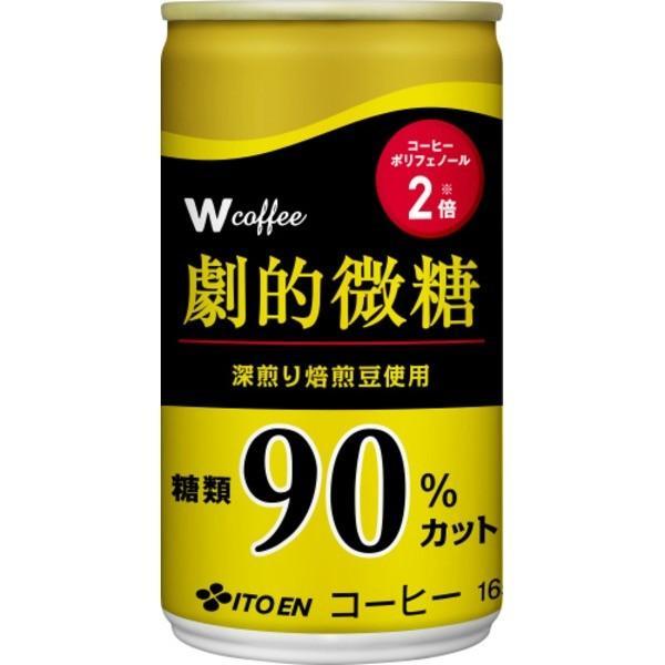 <title>〔ケース販売〕伊藤園 Wコーヒー 劇的微糖 165g×60本セット NEW ARRIVAL まとめ買い</title>