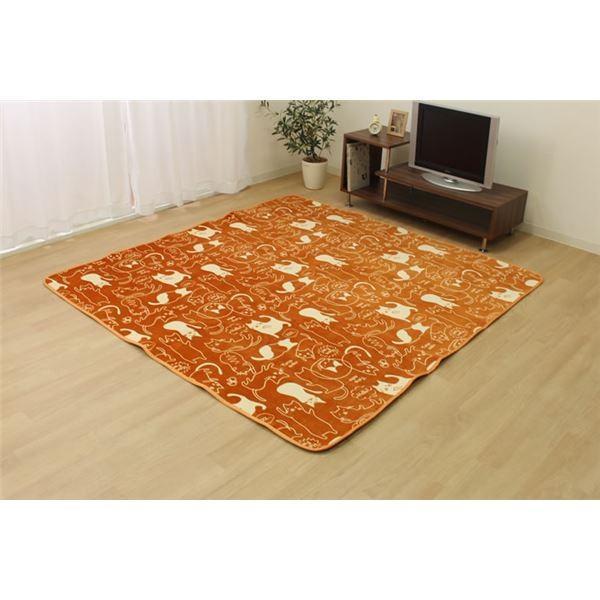 <title>もちもちタッチ ラグマット 絨毯 オレンジ ネコ柄 約200cm×250cm 洗える 初売り ホットカーペット対応 ミーニャRUG</title>