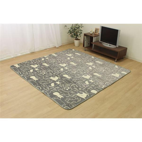 もちもちタッチ ラグマット 絨毯 グレー ネコ柄 低価格化 ミーニャRUG ホットカーペット対応 洗える 約200cm×250cm 直営店