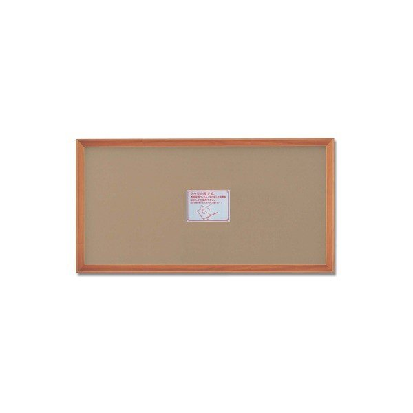 長方形額 木製額 セール 登場から人気沸騰 縦横兼用額 前面アクリル仕様 年中無休 高級木製長方形額 チーク 600×300mm