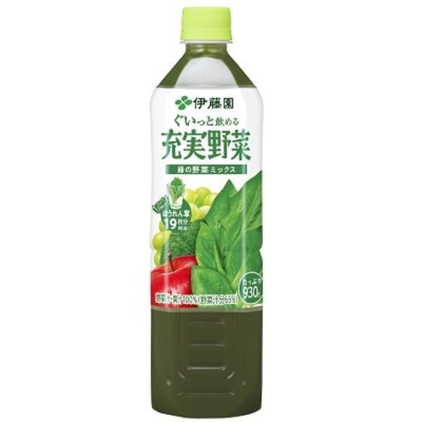 〔まとめ買い〕伊藤園 充実野菜 緑の野菜ミックス 卓抜 PET 日本産 930g×24本 12本×2ケース